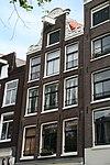 1139 amsterdam, geldersekade 41a