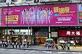 13-08-09-hongkong-by-RalfR-142.jpg