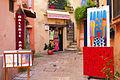 130608 Collioure-05.jpg