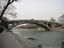 1400年历史的赵州桥 zhao zhou qiao - panoramio.jpg