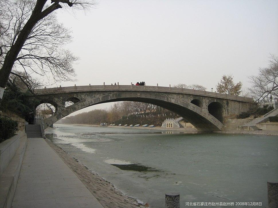 1400年历史的赵州桥 zhao zhou qiao - panoramio