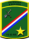 15th Infantry Division (Ready Reserve) Unit Seal.jpg