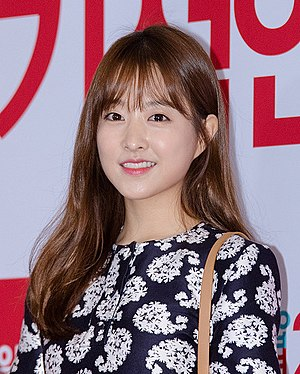 Park Bo-young - In May 2016