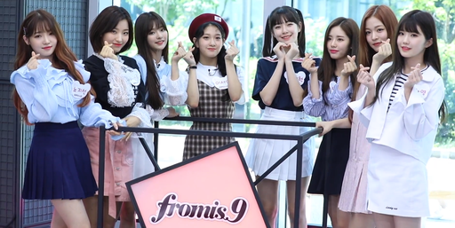 180618 Fromis 9 at TBS Fact in Star