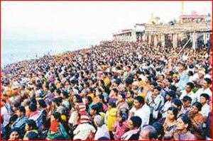Ayya Vaikunda Avataram - 181-st Ayya Vaikunda Avataram, Avathara Pathi, Tiruchendur