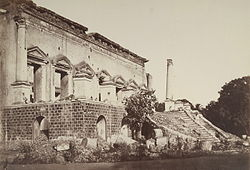 1857 bank of delhi2.jpg