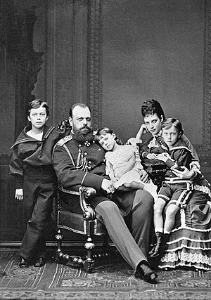 Grand Duke George Alexandrovich of Russia - Grand Duke George as a child with his parents, brother Nicholas and sister Xenia.