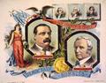 1884DemocraticPoster 2.png