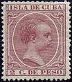 1891-AlfonsoXIII-Portrait1.jpg
