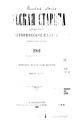 1901, Russkaya starina, Vol 107. №7-9.pdf