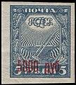 1922 CPA 21.jpg