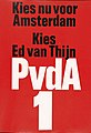 1966 Amsterdam municipal election poster PvdA.jpg