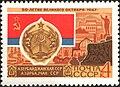 1967 CPA 3517.jpg