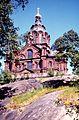 1973 Russisch-orthodoxe Oespenski-kathedraal Helsinki.jpg