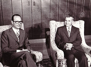 Nicolae Ceaușescu - Ceaușescu spending time with French prime minister Jacques Chirac at the Romanian seaside in Neptun (1975)