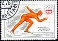 1976. XII Зимние Олимпийские игры. Конькобежный спорт.jpg
