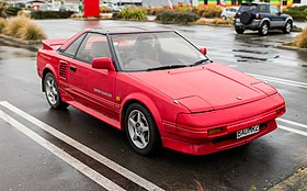 Used car buying guide: 2nd generation toyota mr2 turbo | toyota.