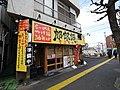 1 Chome Koyasumachi, Hachiōji-shi, Tōkyō-to 192-0904, Japan - panoramio (28).jpg