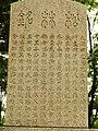 1 Chome Minamishinmachi, Sakata-shi, Yamagata-ken 998-0063, Japan - panoramio (13).jpg