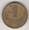 1 Cruzeiro (BRZ) de 1944.png