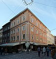 1 Krakivska Street, Lviv (01).jpg