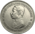 1 salung 1908 (obverse).png