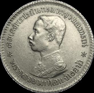 Royal Thai Mint - 1908 King Chulalongkorn coin