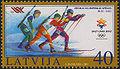 20020209 40sant Latvia Postage Stamp.jpg