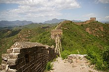 20090529 Great Wall 8136.jpg