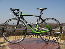 Gt Bicycles Wikipedia
