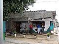 2012-02-Sancti Spiritus Street Shop 02 anagoria.JPG