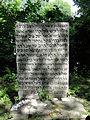 2013 Old jewish cemetery in Lublin - 24.jpg