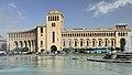2014 Erywań, Budynek Ministerstwa Spraw Zagranicznych Armenii (03).jpg