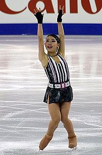 2014 ISU Junior Grand Prix Final Miyu Nakashio IMG 1460.JPG