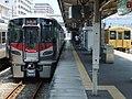 2015-7-30-akiji-liner.JPG