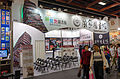2015TIBE Day6 Hall1 National Central Library 20150216.jpg