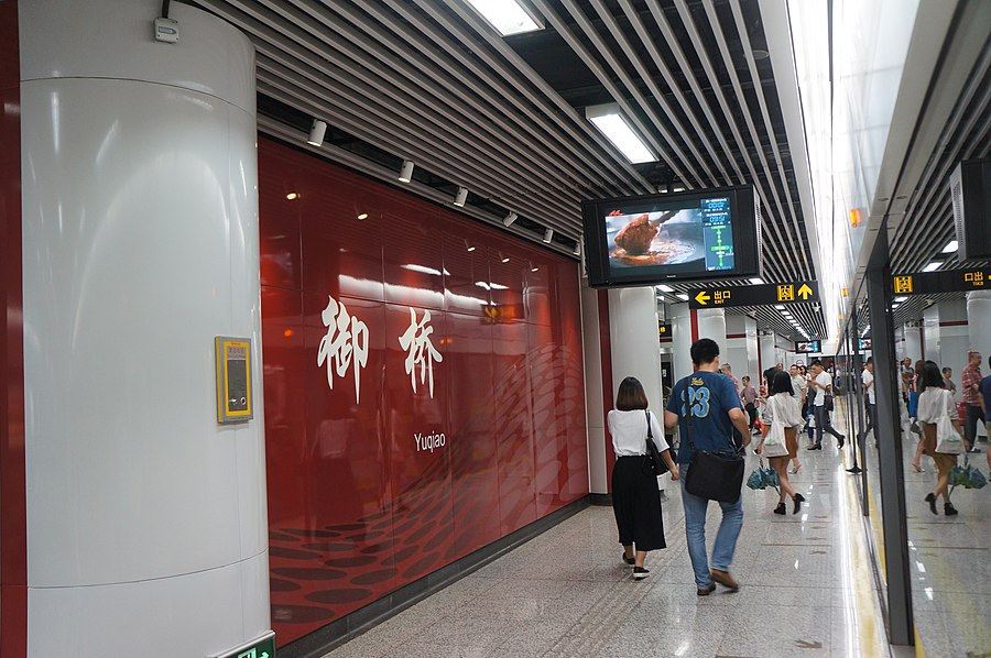 Yuqiao station