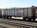 2017-09-14 (121) 31 81 5380 247-1 at Bahnhof Loosdorf.jpg