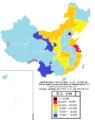2018年中國各省人均gdp.png