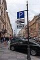 2019-08-01-3775-Saint Petersburg street.jpg