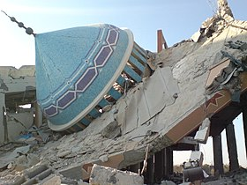 24 - Destroyed mosque.jpg