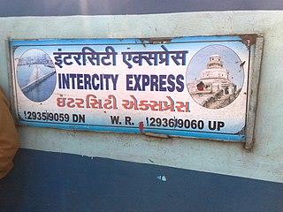 Surat–Jamnagar Intercity Express