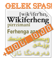 400.000 entries (Kurdish Wiktionary).png