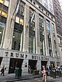 40 Wall Str Trump Building IMG 2030.jpg