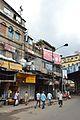42 Strand Road - Kolkata 2016-10-11 0577.JPG