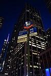 47th St 6th Av td 23 - 1185 Avenue of the Americas.jpg