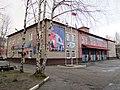 48 А дом. Улица Лесная. Северодвинск. МЧС РОССИИ. Фото А. Щекинова.jpg
