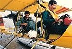 4X-HBK Dan Chamizer 1993.jpg