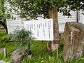 4 Babachō, Tsuruoka-shi, Yamagata-ken 997-0035, Japan - panoramio.jpg