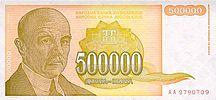 500000-Dinara-1994 f